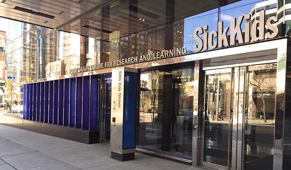 A Look at Donor Recognition at SickKids